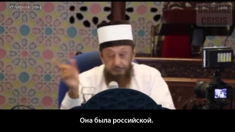 Шейх Имран: