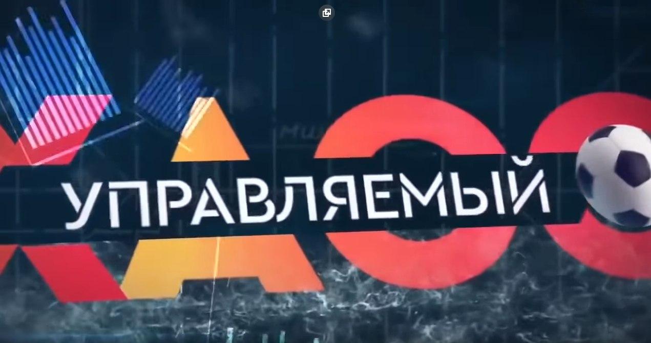 """Провал """"Локомотива"""", """"Зенита"""" и ЦСКА в Лиге Европы"""