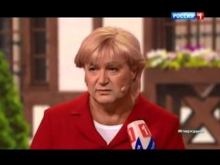 Игорь Христенко Пародия на Ангелу Меркель