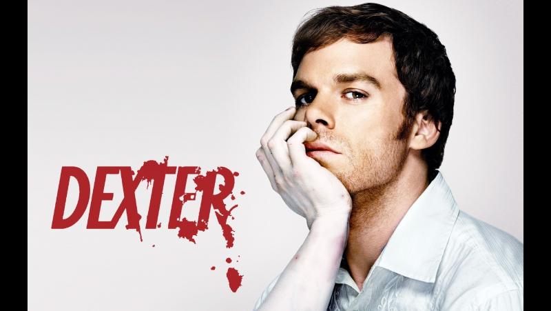 Декстер/Dexter 1 сезон