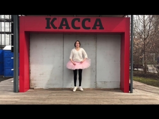Катя Ганюшина приглашает на разбор «Вероник Дуано»!