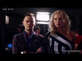 Танец Егора и Марины. Молодёжка 5 сезон 28 серия