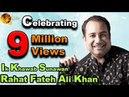 Ik Khawab Sunawan | Rahat Fateh Ali Khan | Album: Ya Nabi