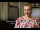 Андрей Мягков. Тишину шагами меря (08.07.18) Документальный фильм 2018