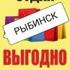★★★ РЫБИНСК - Бесплатные объявления ★★★