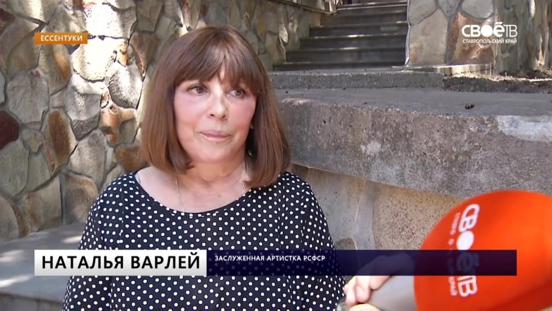 Кинофестиваль Хрустальный источник - обратный отсчет пошел.