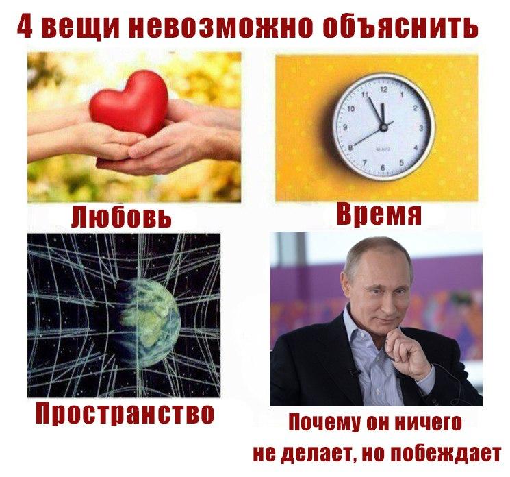 https://pp.userapi.com/c834301/v834301831/bfd79/sdM5sNiKt9w.jpg