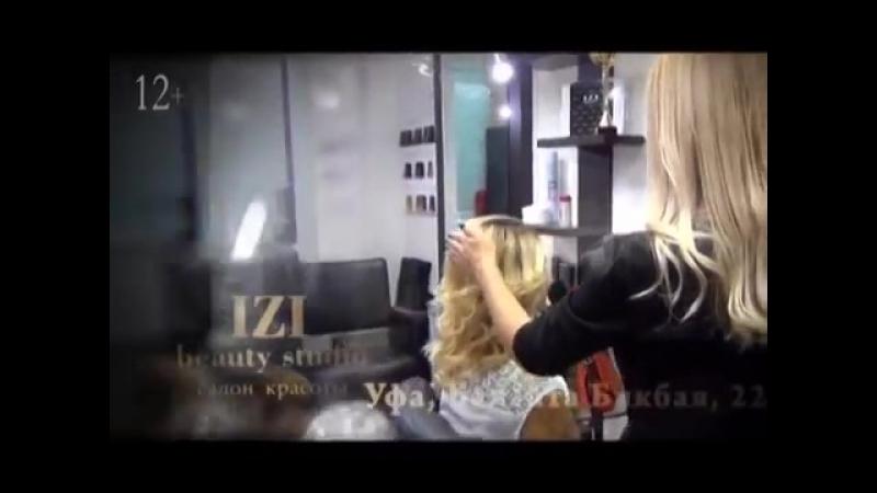 IZI beauty studio Баязита Бикбая 22