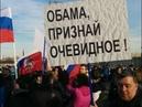 Путин продал Китайцам весь сибирский Лес