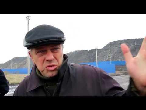 Активисты блокируют разрез Берёзовский