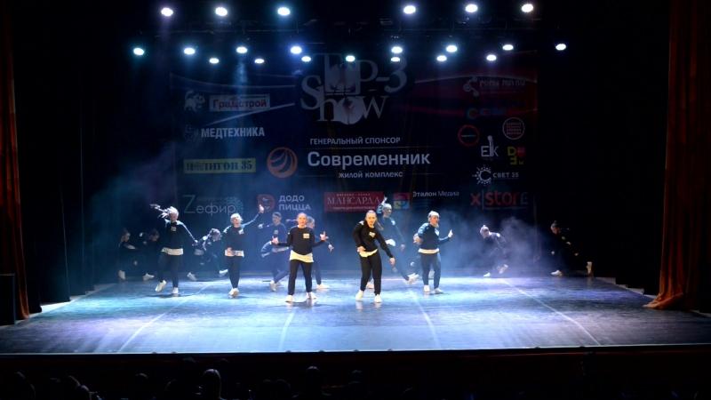 Чемпионат TOP-3 Show / Команды-дети / Студия Адель