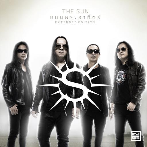 The Sun альбом ถนนพระอาทิตย์ (Extended Version)