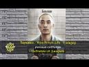 [FanSub GDn Ent] Тюряжка / Тюремная жизнь / Wise Prison Life 11 \ 16 рус саб