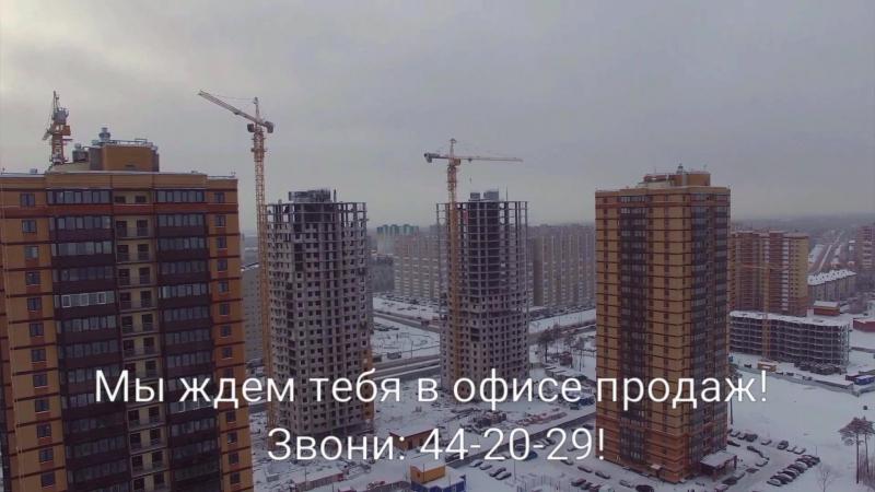 Осуществи свою мечту о новой квартире! Ипотека от 7,4%.