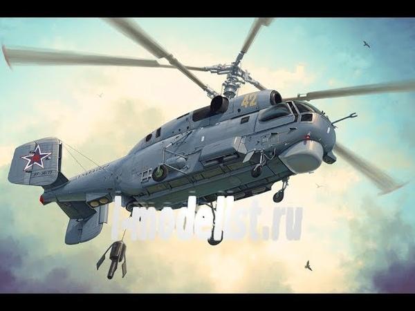 Третья часть сборки масштабной модели фирмы Hobby Boss вертолет Ка-27, в масштабе 148. Автор и ведущий Дмитрий Гинзбург. i-modelist.rugoodsmodelaviacijahobbyboss31033851.html