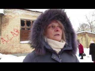 Жители Октябрьского городка недовольны сносом исторических зданий