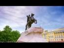 Добро пожаловать в Санкт Петербург