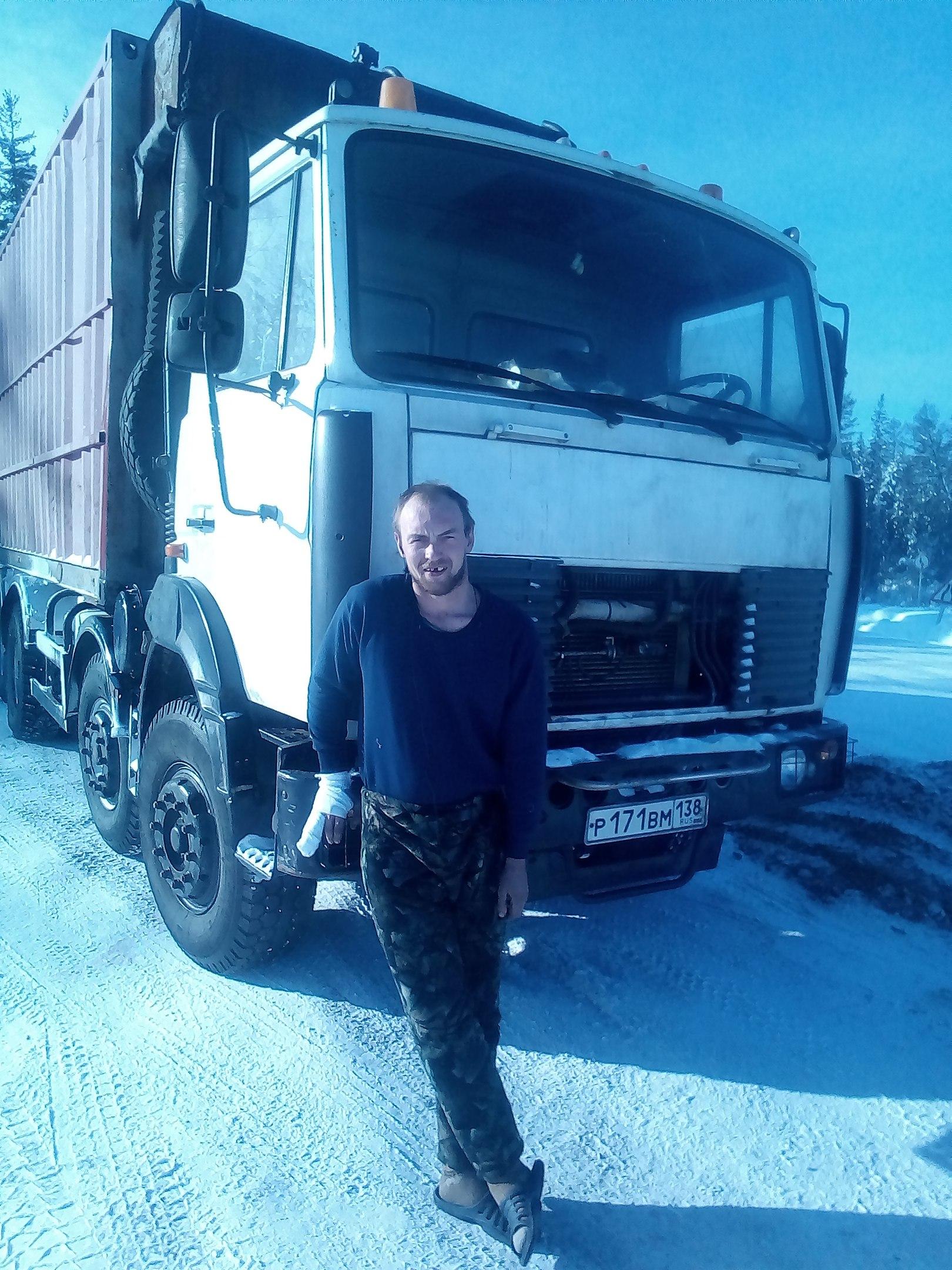 Vitaliy, 24, Angarsk