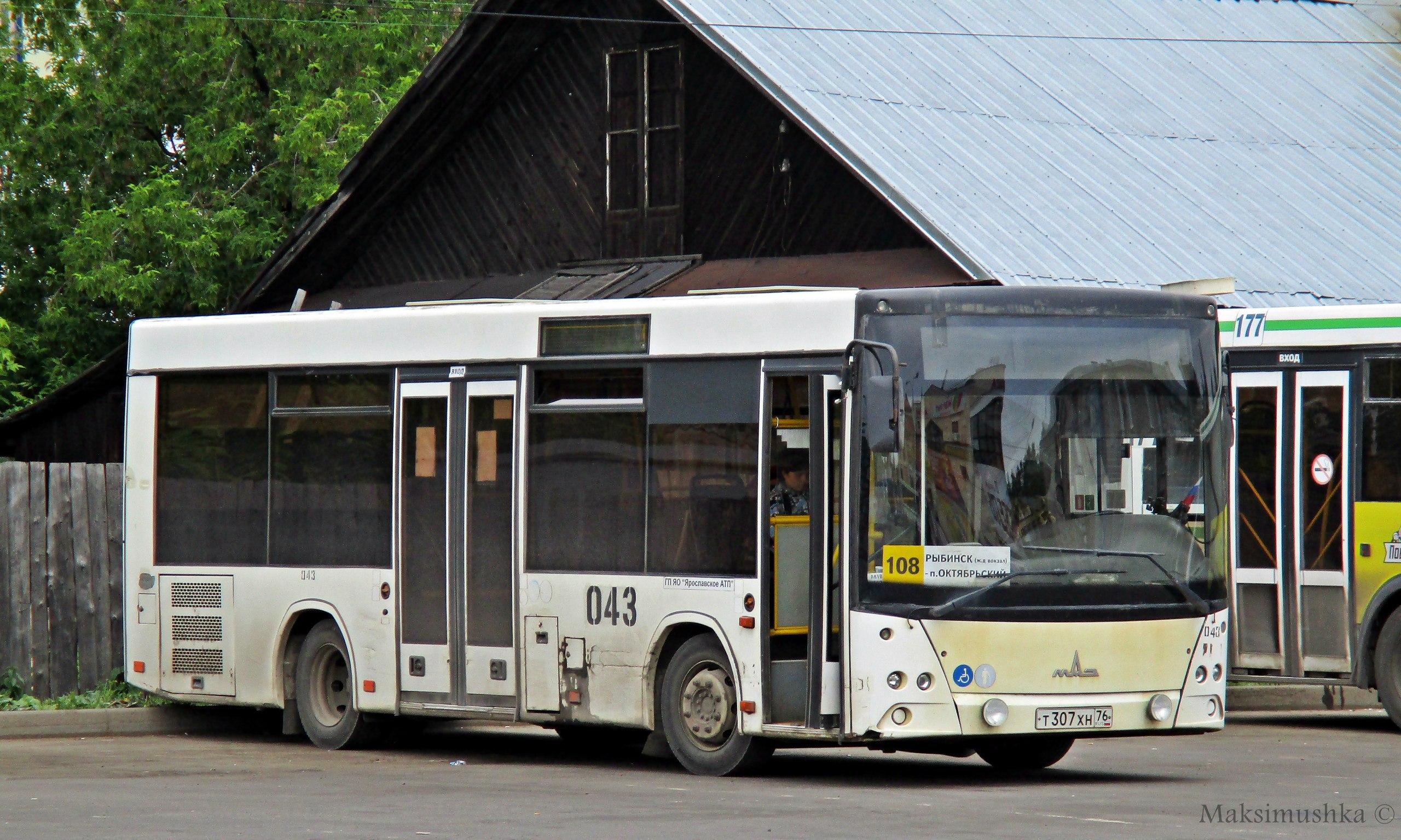 Автобус №108. Стоянка.