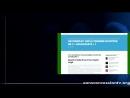 Qu'est ce que le négationnisme La contre attaque présentation Une vidéo circule sur le Net Soutenue par le Gouverneme