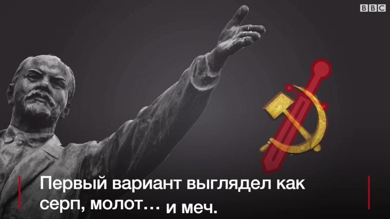 Как серп и молот попали на советский герб?