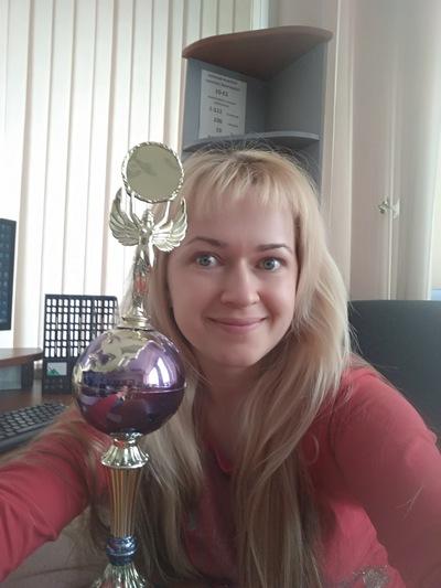 Алёна Быстрова