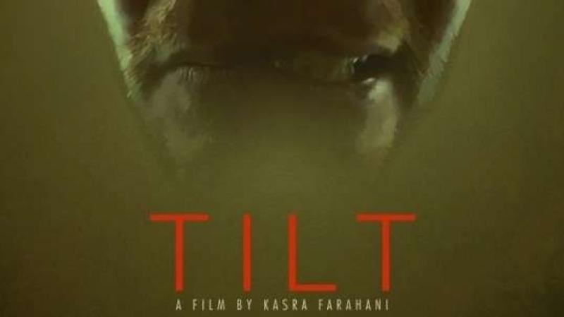 Наклон / Tilt (2017)