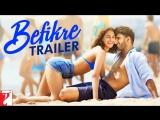 Беззаботные | Индиан филмз | Официальный трейлер | Befikre| Indian Films | RUS SUB