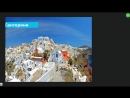 О Греции из Греции- экскурсионная программа на острове Крит