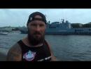 Больше моря, я наверно, люблю военные корабли на море. Началась подготовка к Дню ВМФ в Питере. Красавец Адмирал Макаров собствен