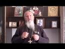 Иеромонах Антоний Шляхов: «Верноподданные Святого Царя Николая II»