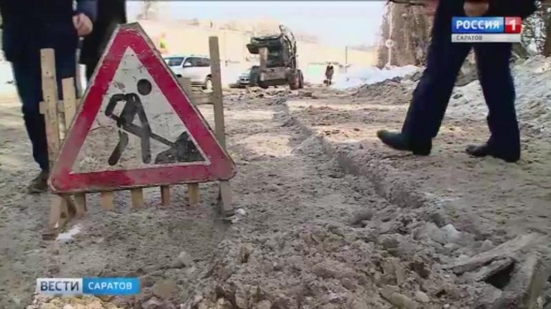 Улицы Саратова обещают очистить за неделю