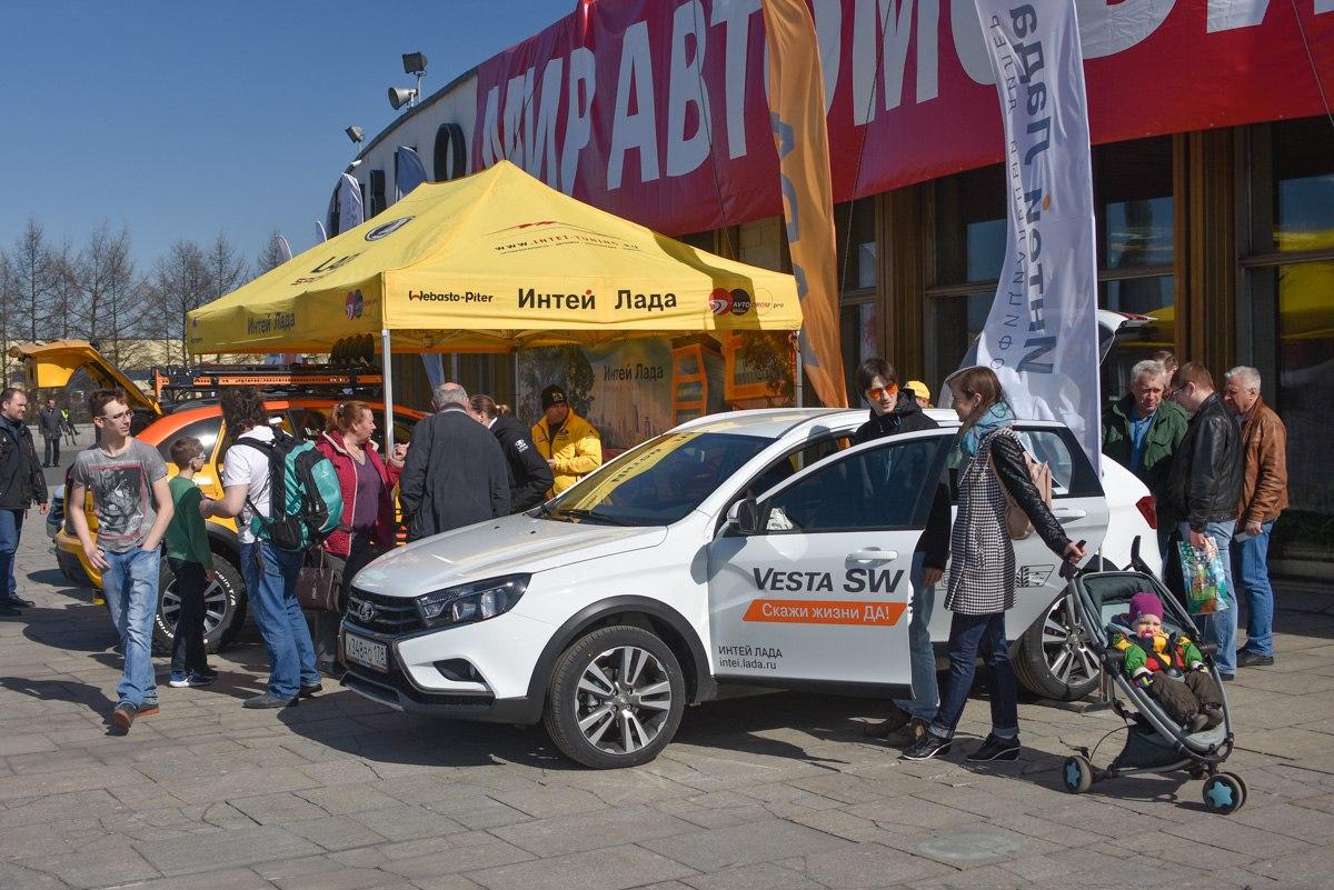 Участие Интей Лада в выставке мир автомобиля