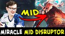 MID Disruptor vs Sniper by Miracle — everything can work in Dota