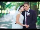 вечерний клип свадьба 17.06.17