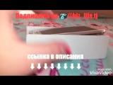 ,@bizlife.tj - конкурс- newyears - newyearsday - newyear - TagFireApp - TagFire - 2014 ( 368 X 640 ).mp4