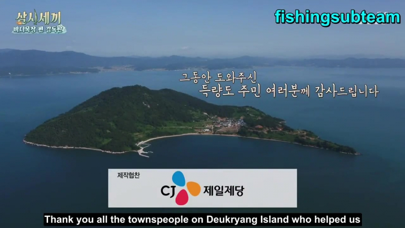 Three Meals a Day - Ocean Ranch 4 Episode 12 END (Eng Sub)