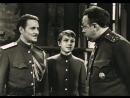 Адъютант его превосходительства (1969) – Увертюра, музыкальная тема кинодрамы и финальный фрагмент телесериала.