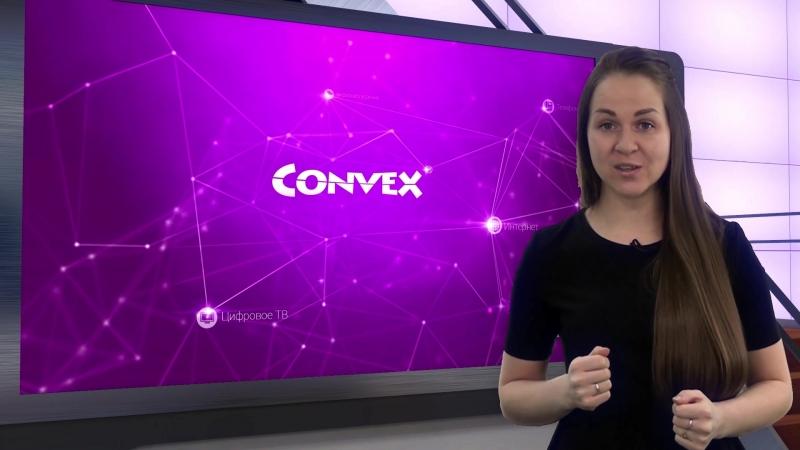 Цифровое ТВ от Конвекс Заречный