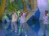 КВН Летний Кубок-2008, Прима + Обычные Люди, Домашнее задание