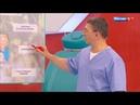 Доктор Мясников: 7 правил долголетия зуд половых органов гость - старейший хирург Алла Лёвушкина