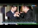 President al-Assad returns French Legion of Honor award to the US slave
