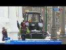 Вести-Москва • Погода готовится преподнести москвичам очередной сюрприз