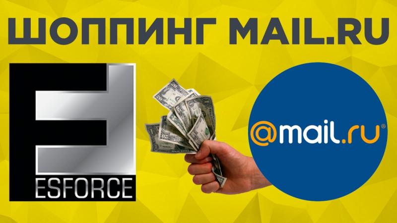Новость дня: Mail.ru покупает ESforce вместе с Virtus.pro