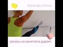 Растяжка гибкость splits Татьяна Пучкова тренер