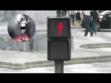 Танцующий светофор (VHS Video)