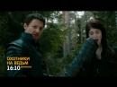 Охотники на ведьм на 31 канале