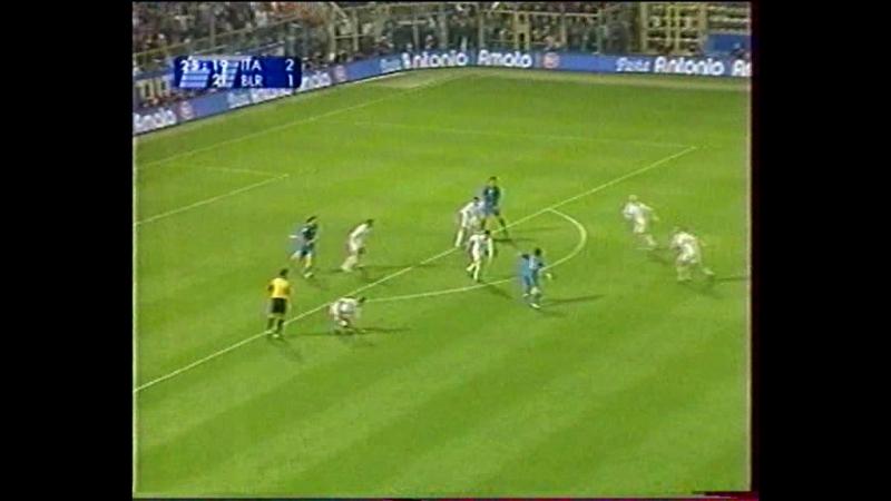 Футбол. Чемпионат Мира 2006. Отборочный матч. Италия - Беларусь (БТ, 13.10.2004)