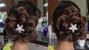 Plait to Flower Pattern Hairstyle