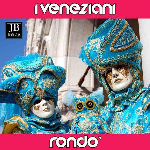 Fly Project альбом i Veneziani (Rondo')
